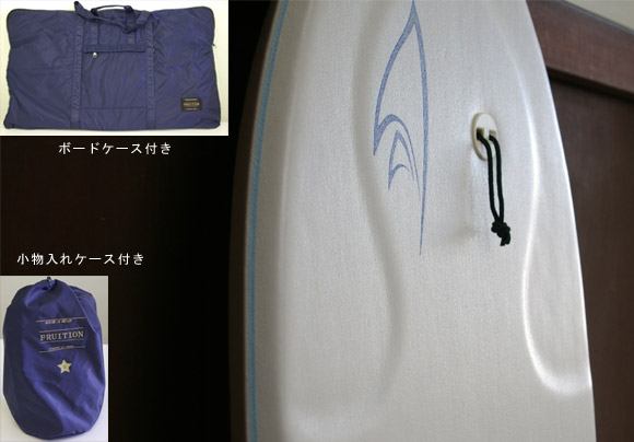 MANTA Relax 38 中古ボディボード condition bno9629451c