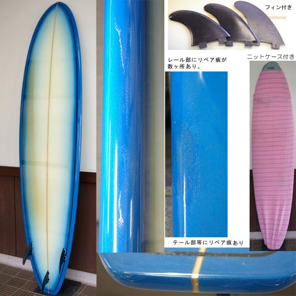OFF SHORE 中古ファンボード 7`8 bottom bno9629454b