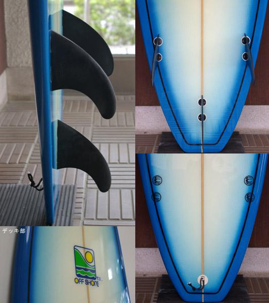OFF SHORE 中古ファンボード 7`8 fin/tail bno9629454c