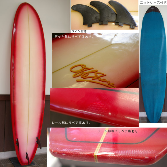 OFF SHORE 中古ファンボード 7`8 bottom bno9629456b