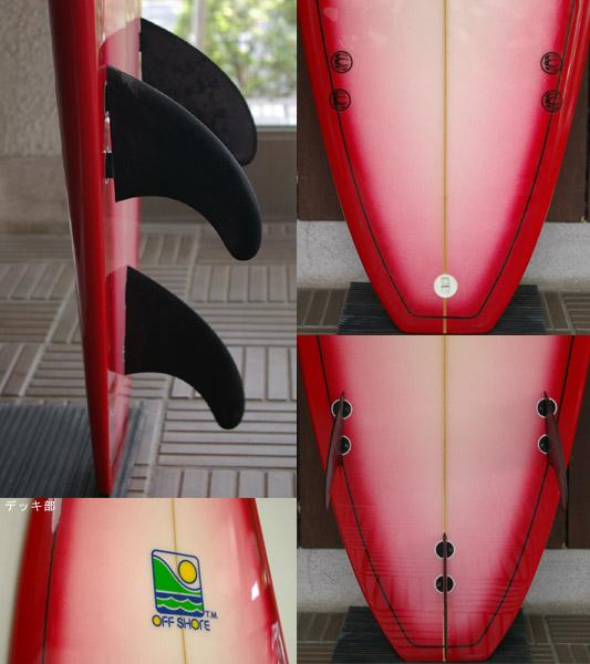 OFF SHORE 中古ファンボード 7`8 fin/tail bno9629456c
