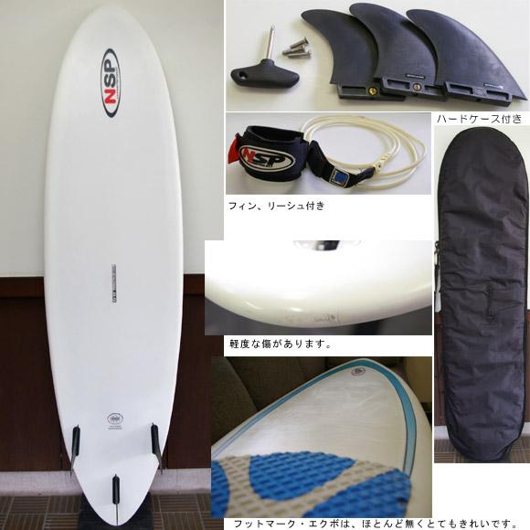 NSP 中古ファンボード 6`8 bottom bno9629459b