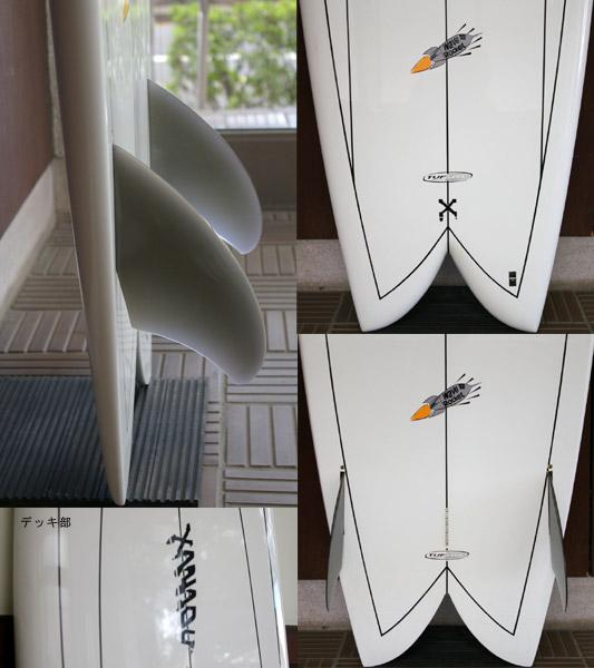 Xanadu Rocket Fish サーフテック 中古レトロフィッシュ fin/tail bno9629465c