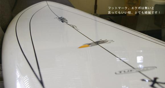 Xanadu Rocket Fish サーフテック 中古レトロフィッシュ condition bno9629465e