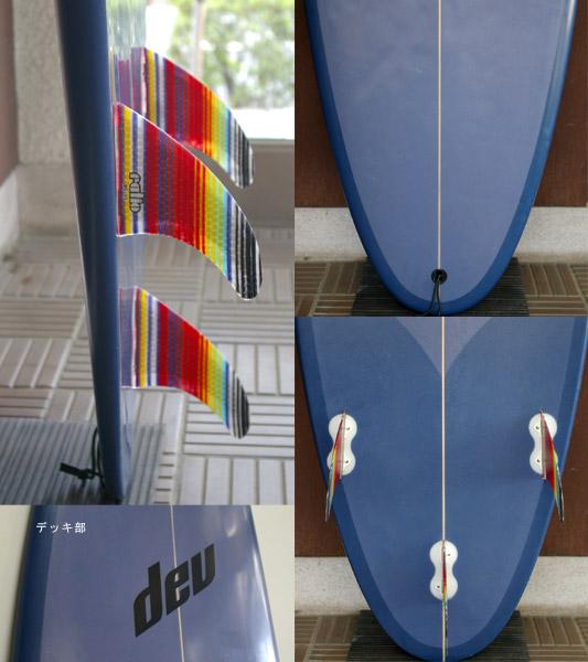 dev 中古ファンボード 7`0 fin/tail bno9629466c