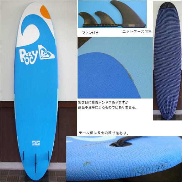 ROXY SOFTOP SWIRL 中古ファンボード bottom bno9629467b