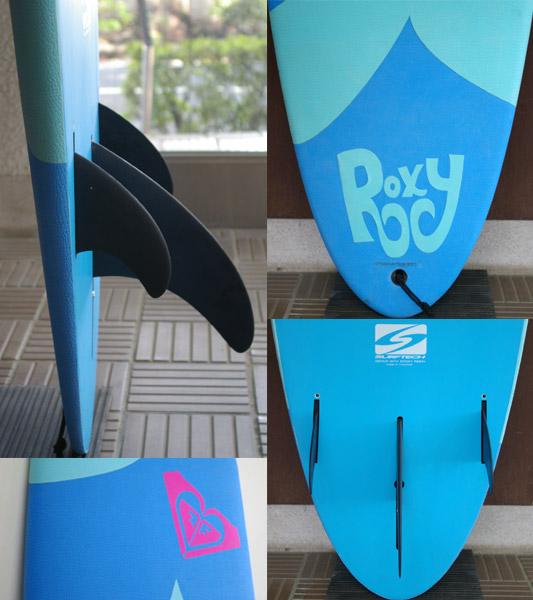 ROXY SOFTOP SWIRL 中古ファンボード fin/tail bno9629467c