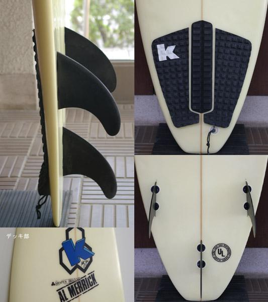 アルメリック  K-BOARD 中古ショートボード  fin/tail bno9629469c