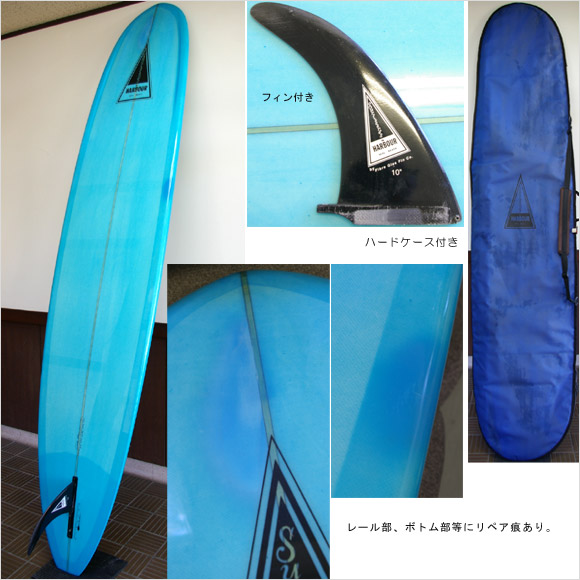 HARBOUR BANANA 中古ロングボード  bottom bno9629472b