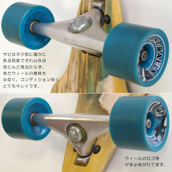 SECTOR9 BAMBOO SUNSET 42  中古スケートボード condition bno9629477c