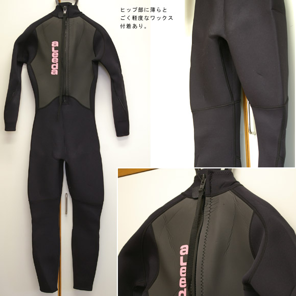 aleeda フルスーツ 中古ウェットスーツ bottom bno9629488b