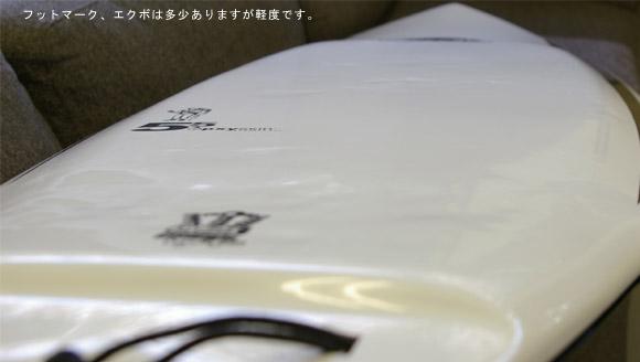 Santa Cruz G-DECK 中古ショートボード condition bno9629489e