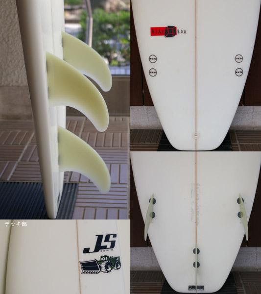 JS BLACK BOX  中古ショートボード fin/tail bno9629494c