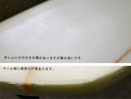 303 イージーライダー 中古ファンボード condition bno9629496e