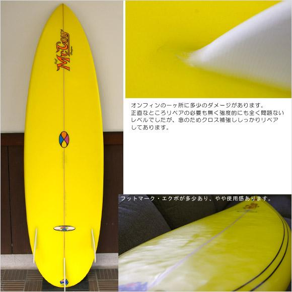 マッコイ STUMPY 中古ファンボード bottom bno9629499b