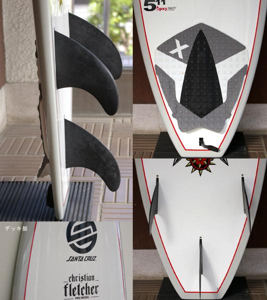 Santa Cruz Christian Fletcher 中古ショートボード fin/tail bno9629500c