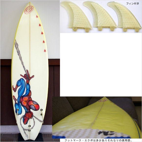 GULL SURFBOARD 中古ショートボード bottom bno9629508b