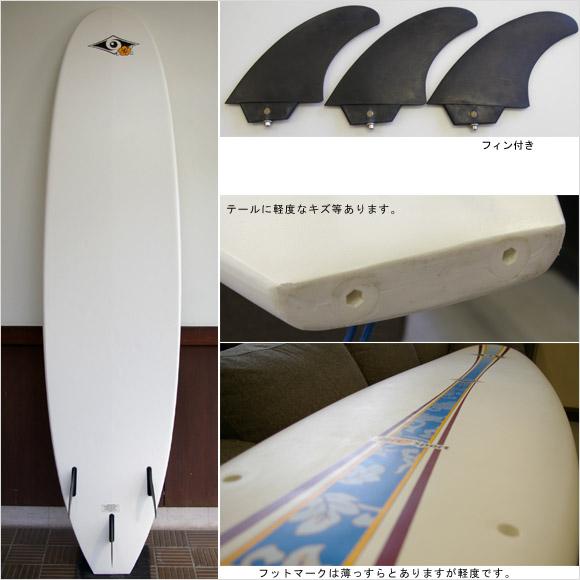 BIC SPORT 中古ファンボード 7`9 bottom bno9629546b