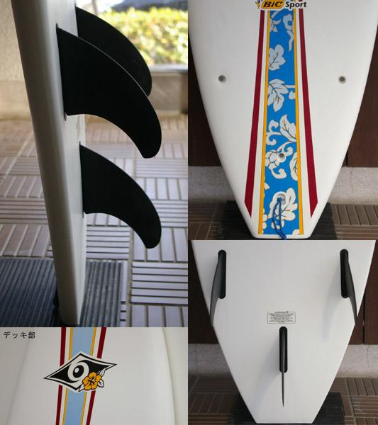 BIC SPORT 中古ファンボード 7`9 fin/tail bno9629546c