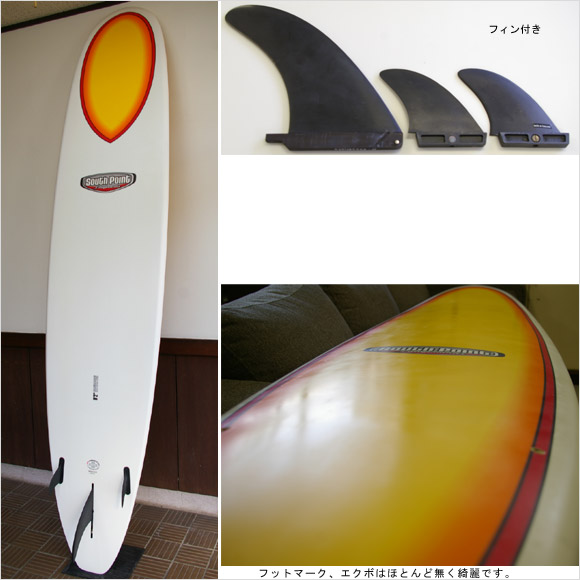 SOUTH POINT EPOXY 中古ロングボード 9`2 bottom bno9629547b