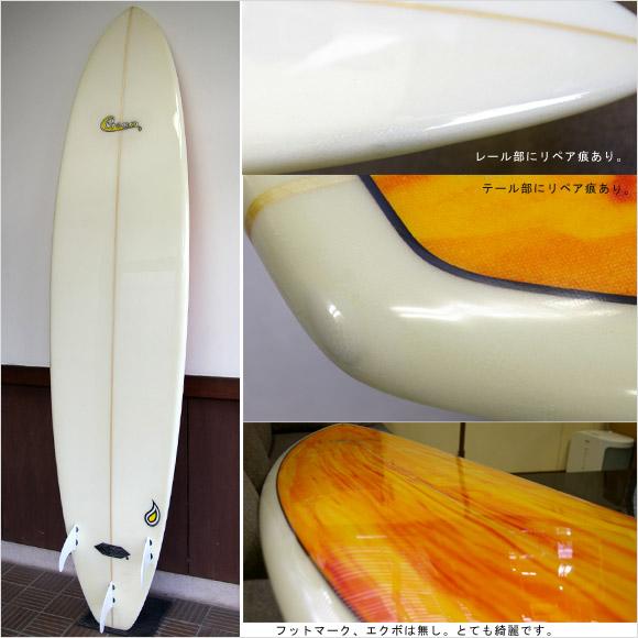 Cream 中古ファンボード 8`0 bottom bno9629550b