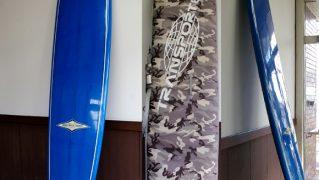 MABO ROYAL 中古ロングボード 9`2 bno9629551a