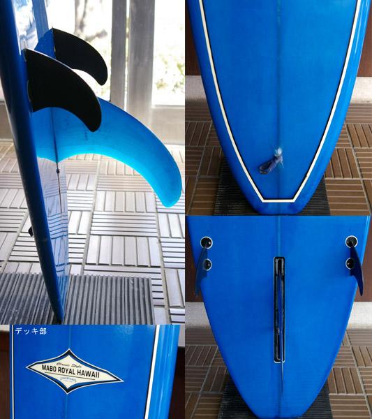 MABO ROYAL 中古ロングボード 9`2 fin/tail bno9629551c
