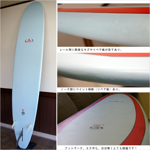 DUAL SHIFT EPOXY 中古ロングボード 9`1 bottom bno9629552b