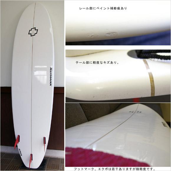 KLYMAXX 中古ファンボード 6`11 bottom bno9629553b