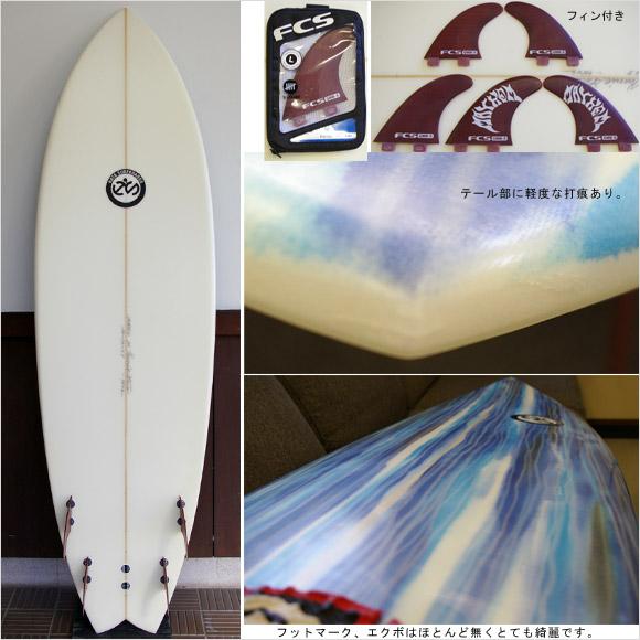 HATA SURFBOARD 5FIN 中古ショートボード  bottom bno9629554b