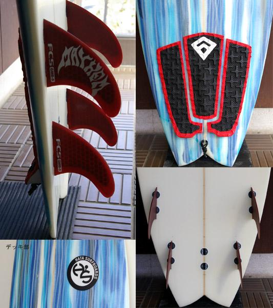 HATA SURFBOARD 5FIN 中古ショートボード  fin/tail bno9629554c