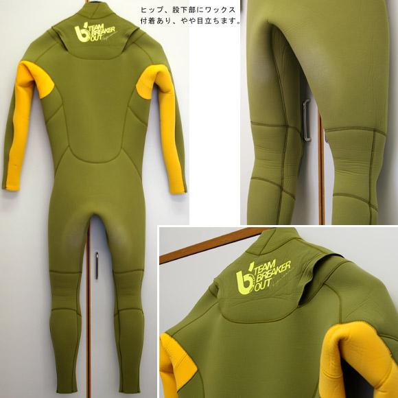 BREAKER OUT 3/2mm フルスーツ 中古ウェットスーツ bottom bno9629556b