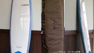 CARDIFF EPOXY 中古ファンボード 7`2 bno9629559a