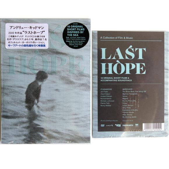 LAST HOPE Andrew Kidman 中古サーフDVD bno9629566a