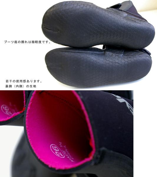 Tabie REVO 3mm 中古サーフブーツ detail bno9629570c