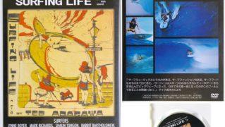 SURFING LIFE 中古 サーフDVD bno9629575a