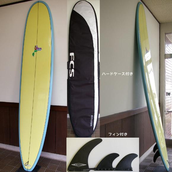 SURFTECH SIREN 中古ロングボード 9`0 bno9629582a