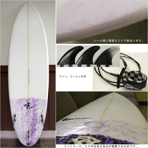 OK Design New Standard 中古ショートボード bottom bno9629586b