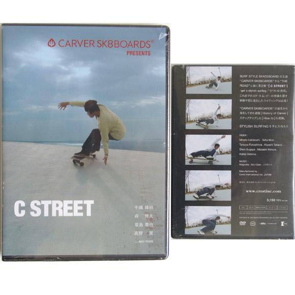 C STREET 中古スケートボードDVD bno9629587a