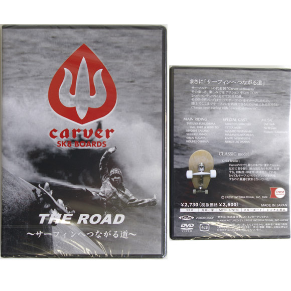 THE ROAD 中古スケートボードDVD bno9629588a