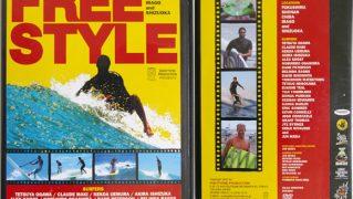 FREE STYLE - A LONGBOARD SURFING FILM 中古サーフDVD bno9629589a