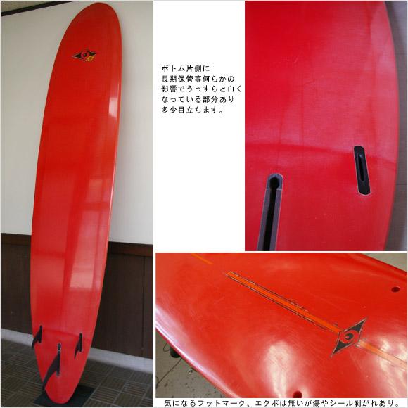 BIC 中古ロングボード EPOXY 9`0 bottom bno9629605b