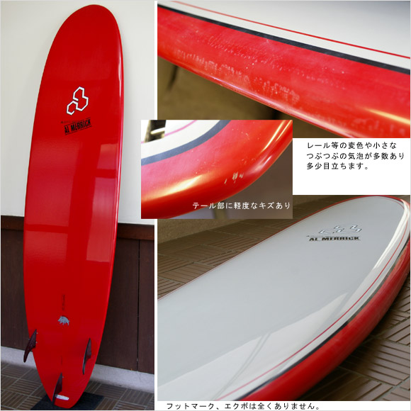 ALMERRICK Water Hog SURFTECH 中古ファンボード 7`7 bottom bno9629614b