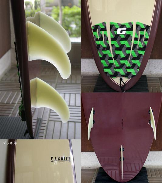 CARDIFF 中古ファンボード 7`2 EPOXY fin/tail bno9629618c