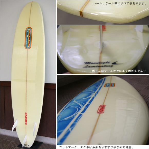 RIPCURL MAD 中古ファンボード 7`4 bottom bno9629623b