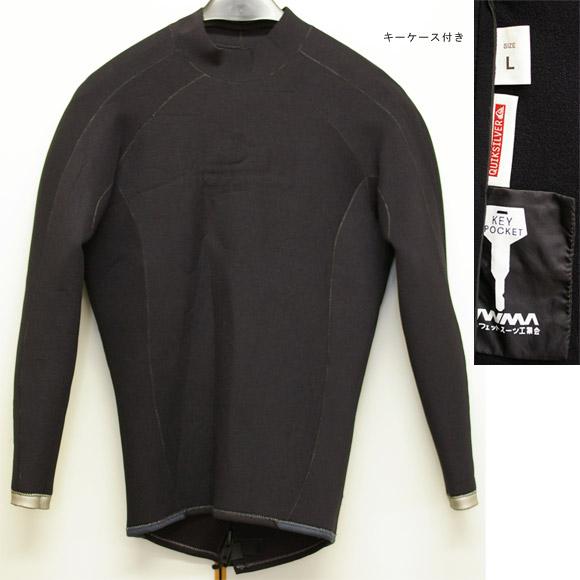 QUIKSILVER 長袖タッパー 中古ウェットスーツ condition bno9629633c