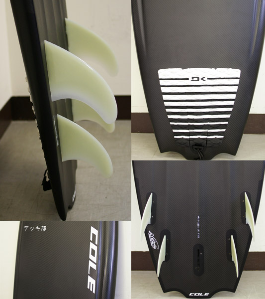 AVISO COLE BD3 中古ミニボード 5`1 fin/tail bno9629637c