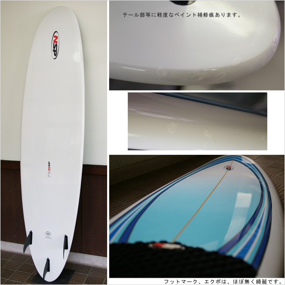 NSP エポキシ 中古ファンボード 7`10 bottom bno9629641b