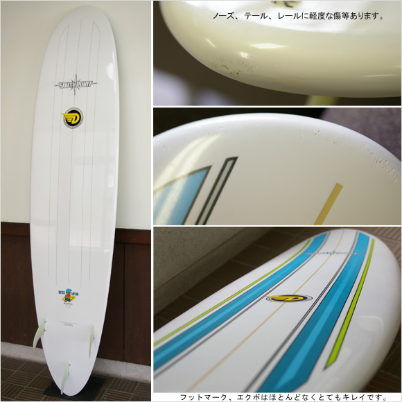 SOUTH POINT Dowing Mini-hune 中古ファンボード 7`7 bottom bno9629646b