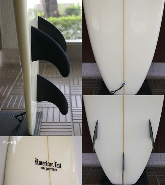 American Text 中古ファンボード fin/tail bno9629648c